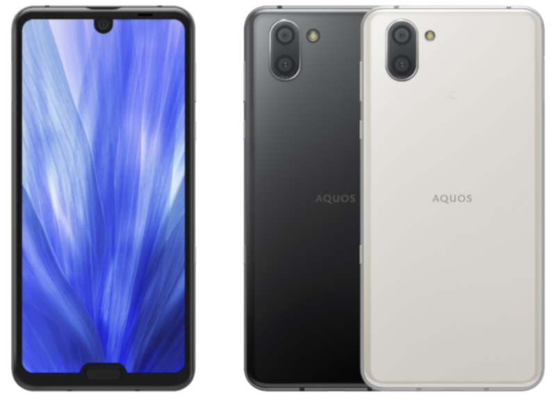 Aquos R3 wins iF Design Award
