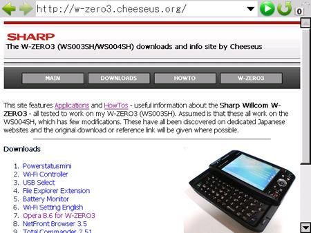 Opera 8.7 for w-zero3(es)