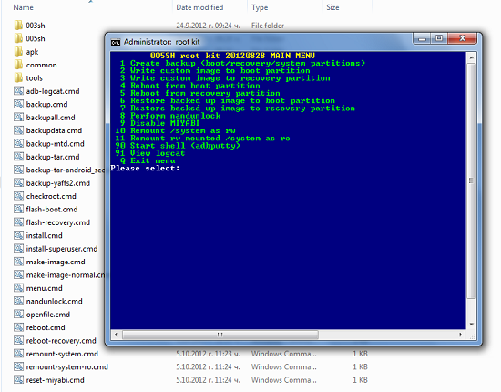 Rootkit for 003SH, 005SH, DM009SH - version 28.08.2012
