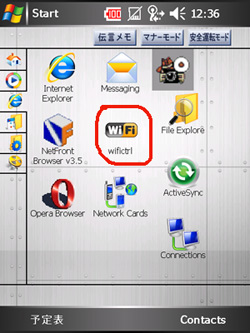 Wi-Fi Controller
